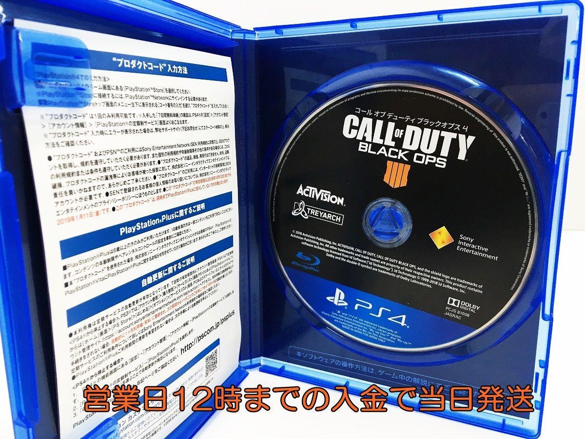 PS4 コール オブ デューティ ブラックオプス 4【CEROレーティング「Z」】 状態良好 ゲームソフト 1A0610-132sy/G1_画像2