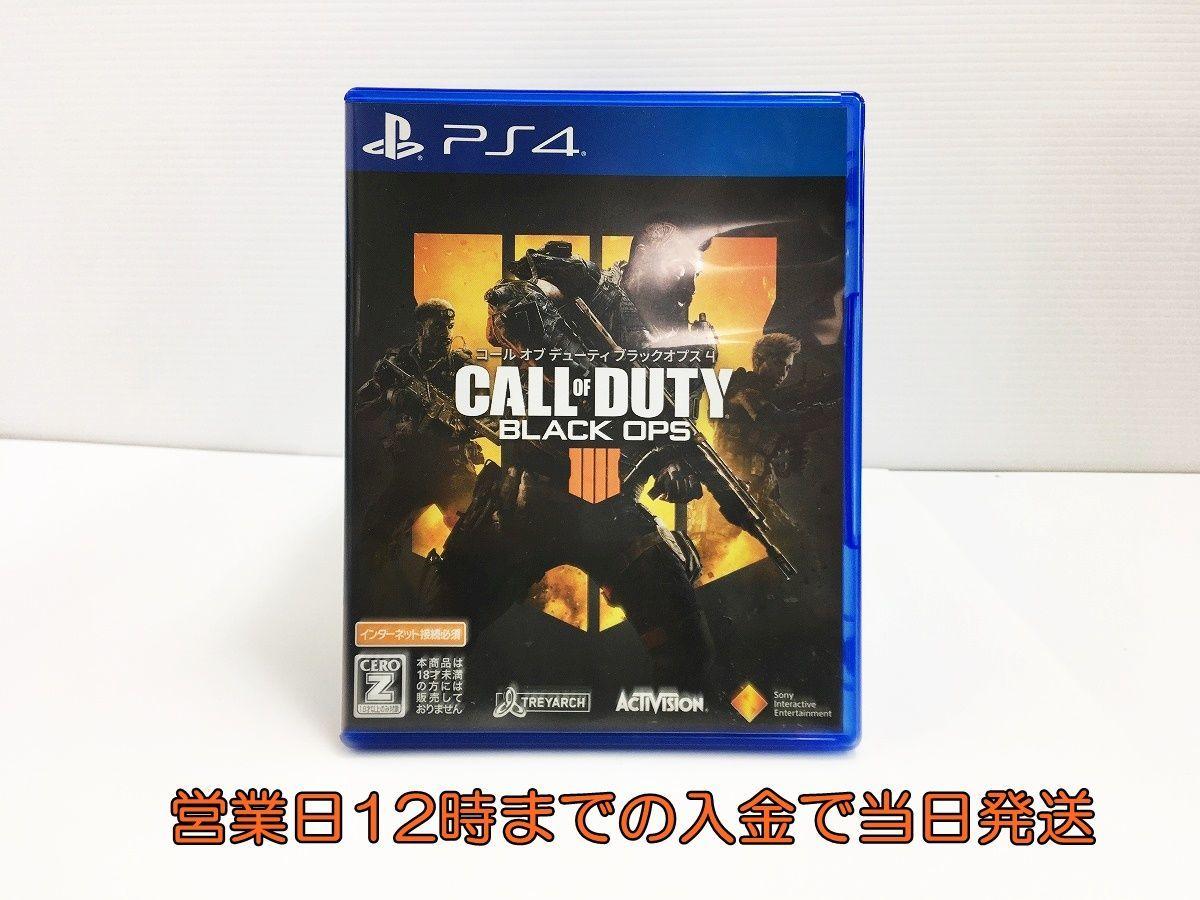 PS4 コール オブ デューティ ブラックオプス 4【CEROレーティング「Z」】 状態良好 ゲームソフト 1A0610-132sy/G1_画像1