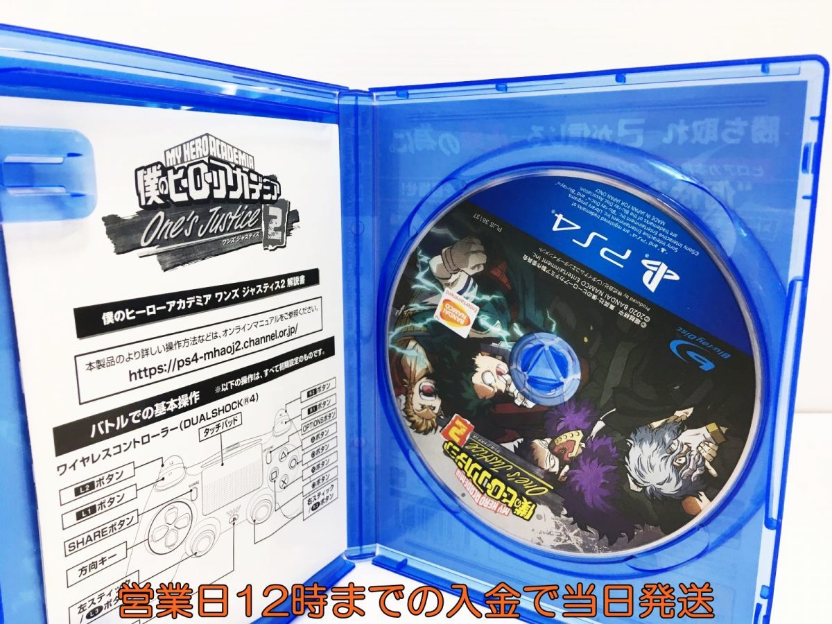 PS4 僕のヒーローアカデミア One's Justice2 状態良好 ゲームソフト 1A0624-118sy/F8_画像2