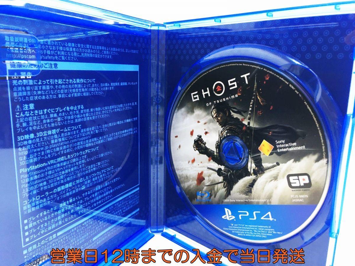 PS4 Ghost of Tsushima (ゴースト オブ ツシマ) 状態良好 ゲームソフト 1Z016-799sy/F8_画像2