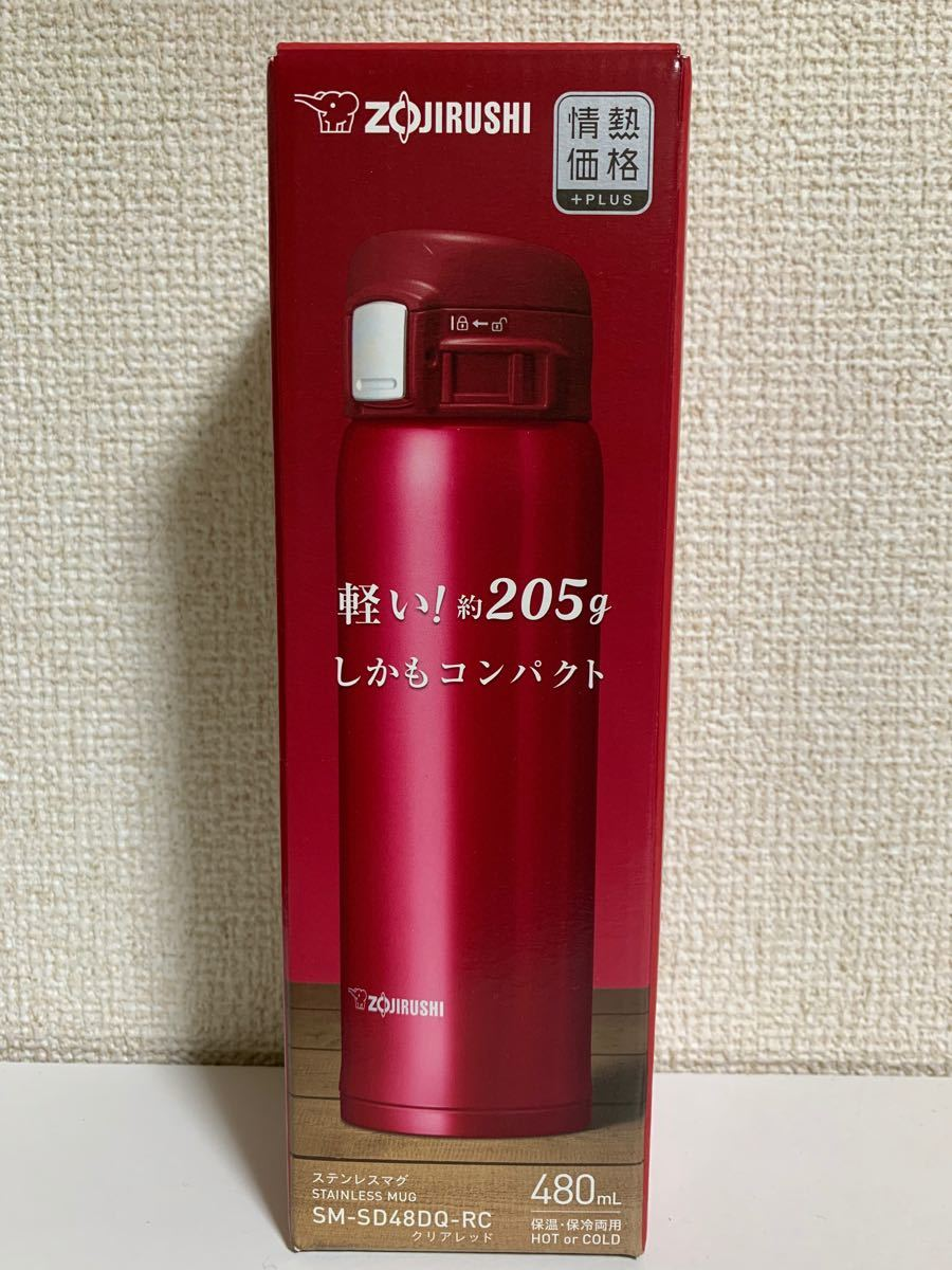 ZOJIRUSHI 新品 象印ステンレスボトル  水筒 保温保冷 ワンタッチ クリアレッド