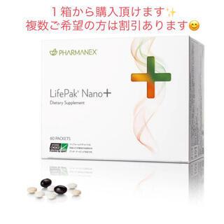 【新品最安値 2箱】NUSKIN ライフパックナノプラス 期限R4・11_画像2