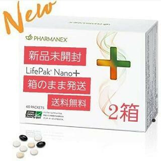 【新品最安値 2箱】NUSKIN ライフパックナノプラス 期限R4・11_画像1