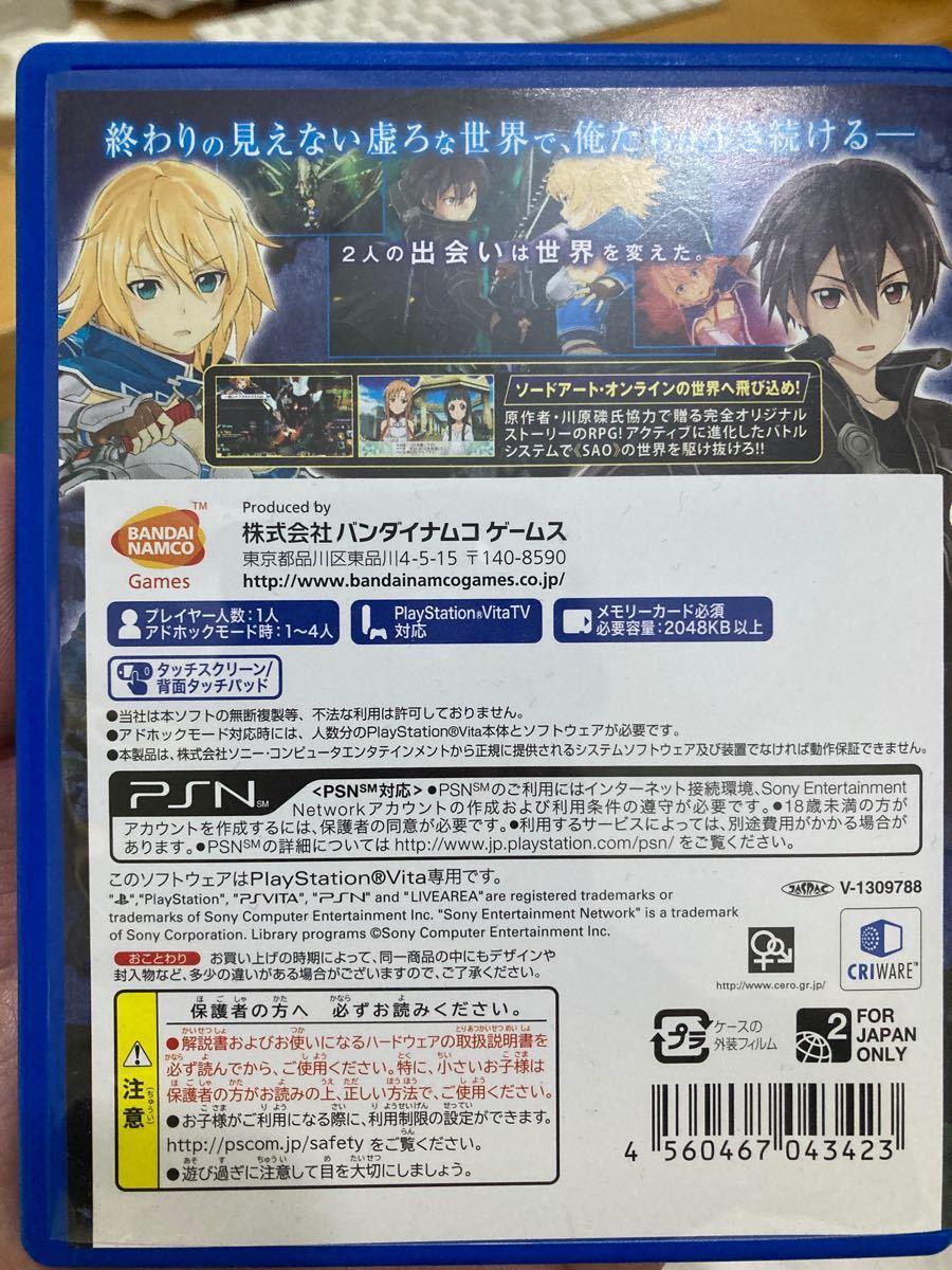 ソードアートオンライン PS Vita