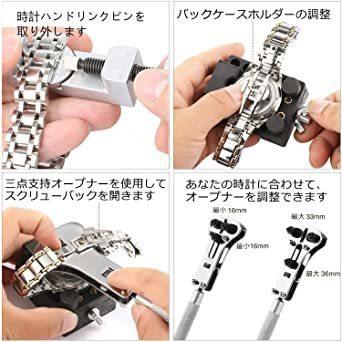 新品kubo 時計工具 185点セット 時計修理 腕時計工具 腕時計修理工具セット 電池 ベルト バンドサイズ調整 398R_画像3