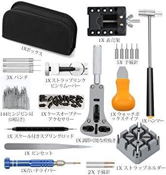 新品kubo 時計工具 185点セット 時計修理 腕時計工具 腕時計修理工具セット 電池 ベルト バンドサイズ調整 398R_画像2