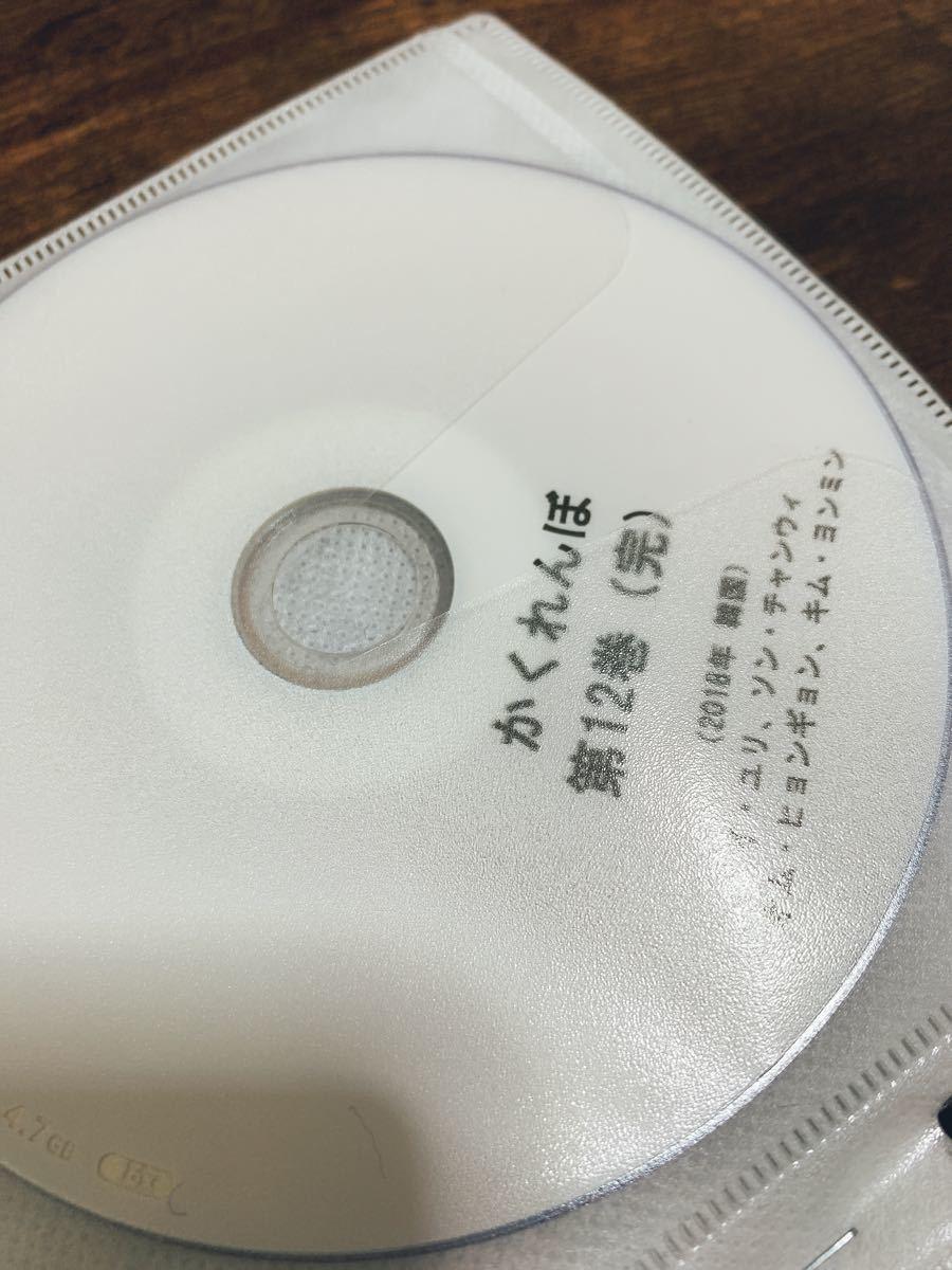 イユリ DVD版 かくれんぼ 韓国ドラマ 全話