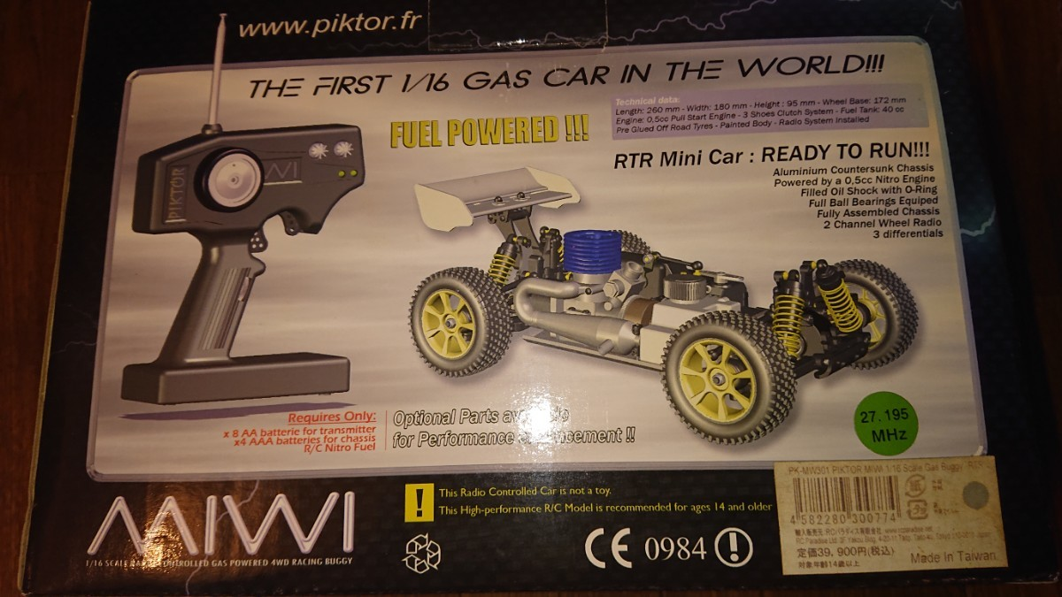 ラジコン PICTOR ピクトール MIWI 1/16 エンジン ラジコン RCカー新品未使用 セット品