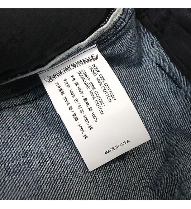 銀座店 新品 クロムハーツ カーペンター デニム パンツ ペインター ブルー 34インチ_画像6
