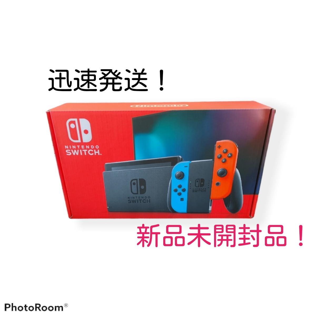Nintendo Switch 任天堂スイッチ 本体 新品 新型 ネオン レッドブルー 本体