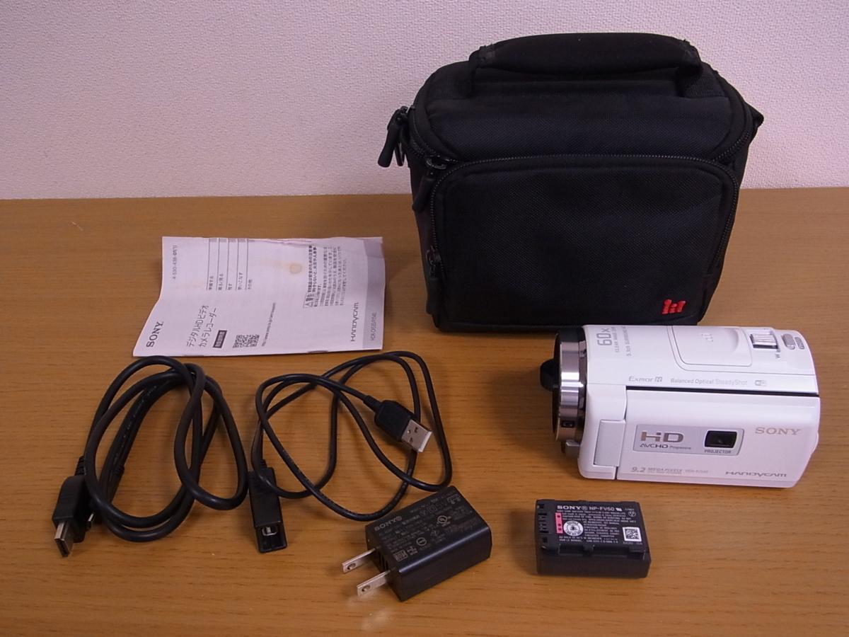 ★ソニー ビデオカメラ HDR-PJ540 2014年製 現状品