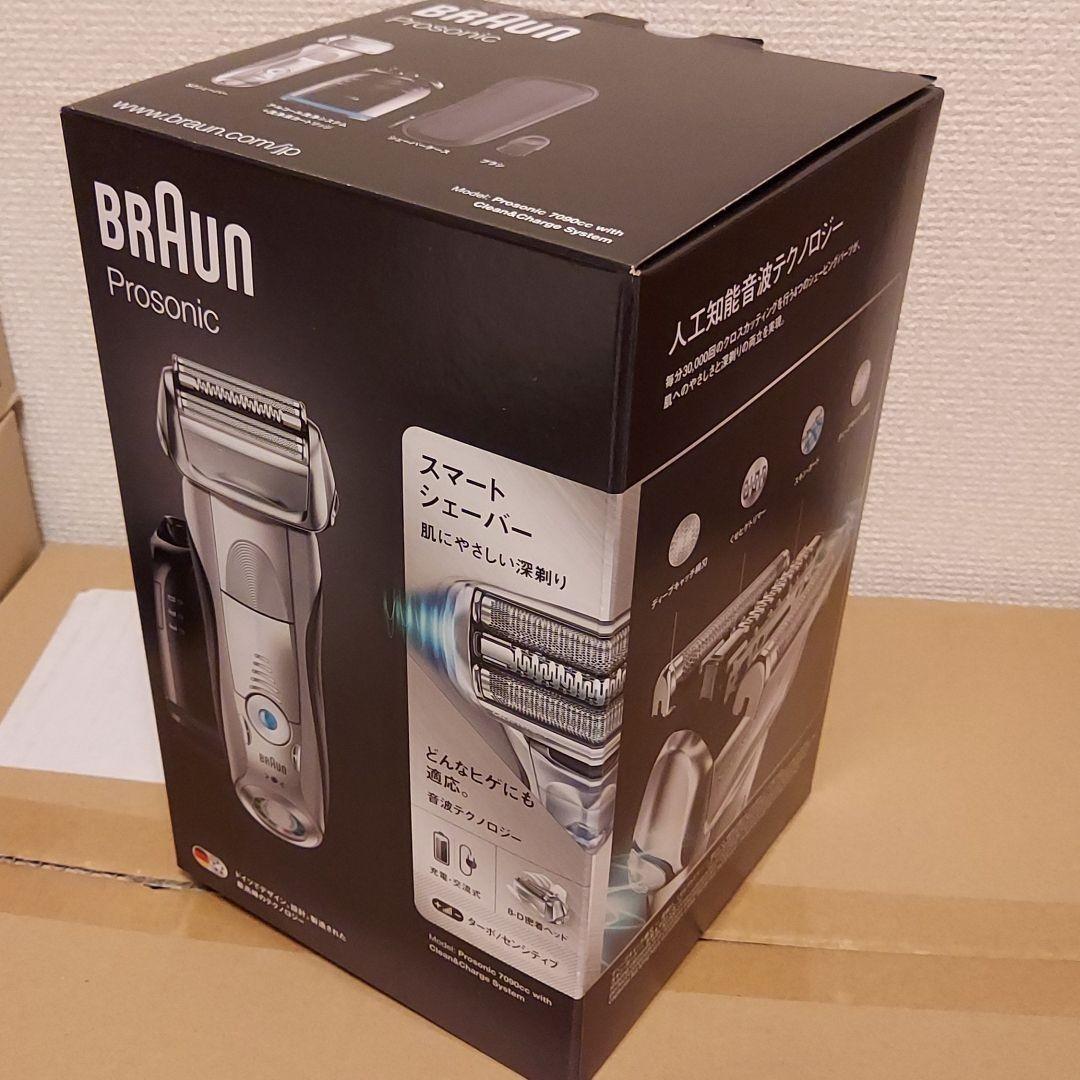 BRAUN シリーズ7 メンズ電気シェーバー 7090cc