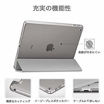 グレー ESR iPad Mini 5 2019 ケース 軽量 薄型 PU レザー スマート カバー 耐衝撃 傷防止 クリア ハ_画像3