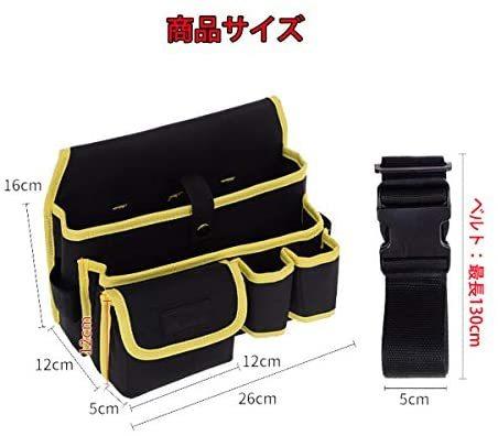 ZMAYA STAR 腰袋片側 電工用 工具差し 工具袋 ウエストバッグ ツールバッグ ツール ポーチ ZMGJYD-01A (工具袋-4-BL)_画像7