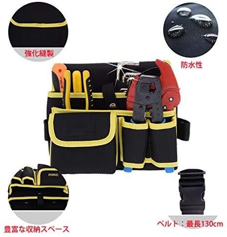 ZMAYA STAR 腰袋片側 電工用 工具差し 工具袋 ウエストバッグ ツールバッグ ツール ポーチ ZMGJYD-01A (工具袋-4-BL)_画像6