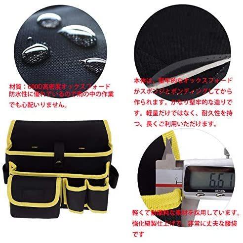 ZMAYA STAR 腰袋片側 電工用 工具差し 工具袋 ウエストバッグ ツールバッグ ツール ポーチ ZMGJYD-01A (工具袋-4-BL)_画像4
