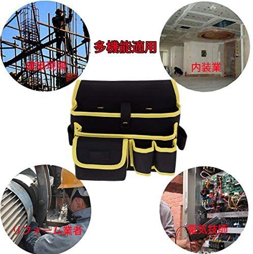ZMAYA STAR 腰袋片側 電工用 工具差し 工具袋 ウエストバッグ ツールバッグ ツール ポーチ ZMGJYD-01A (工具袋-4-BL)_画像5