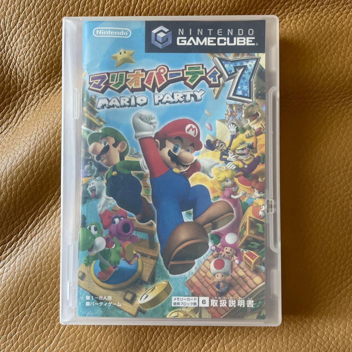 マリオパーティ7 【ゲームキューブ】