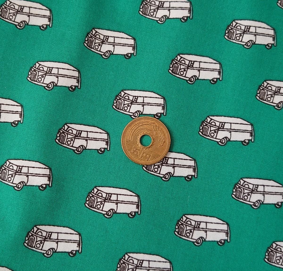専用出品 fabric3点おまとめセット