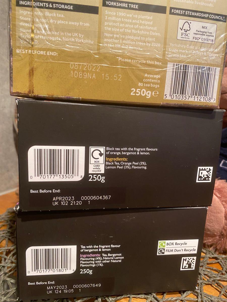 イギリス購入 日本未入荷 Twinings アールグレイ レディグレイ オレンジ ヨークシャーティー