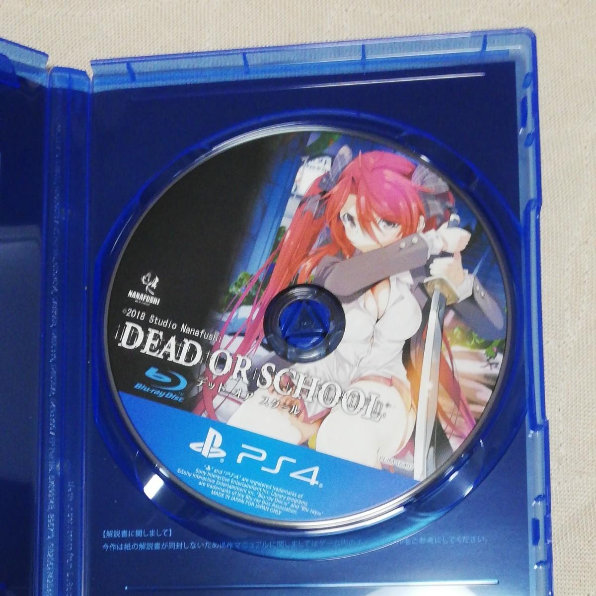 デッドオアスクール PS4 PS4ソフト PlayStation4