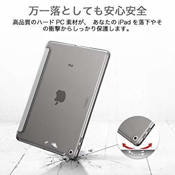 ESR iPad Mini 5 2019 ケース 軽量 薄型 PU レザー スマート カバー マ衝撃 傷防止 クリア ハード_画像7