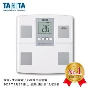 タニタ BC-705N WH 体重 体組成計 日本製 自動認識機能付き