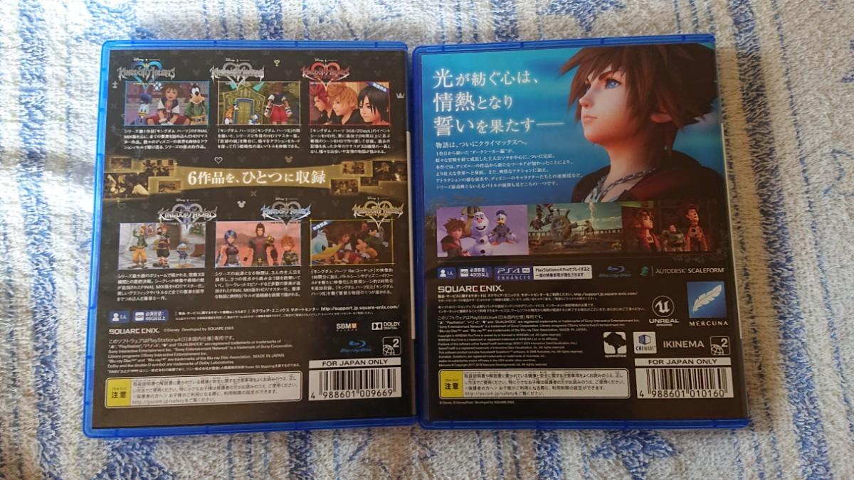 動作確認済み PS4   キングダムハーツ3  キングダムハーツ -HD 1.5+2.5 ReMIX-  PS4ソフト セット