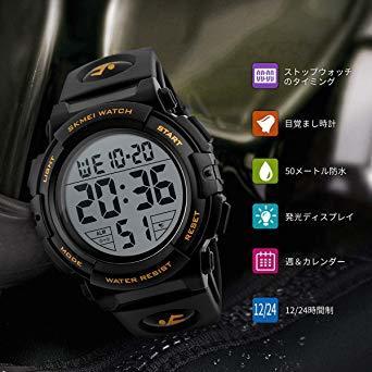 01-ゴールド 腕時計 メンズ デジタル スポーツ 50メートル防水 おしゃれ 多機能 LED表示 アウトドア 腕時計(ゴール_画像6