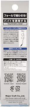 新品#82 ライブアジ 10 メジャークラフト メタルジグ ジグパラ スロー ライブベイトカラー ルアー JPSOZS9_画像3