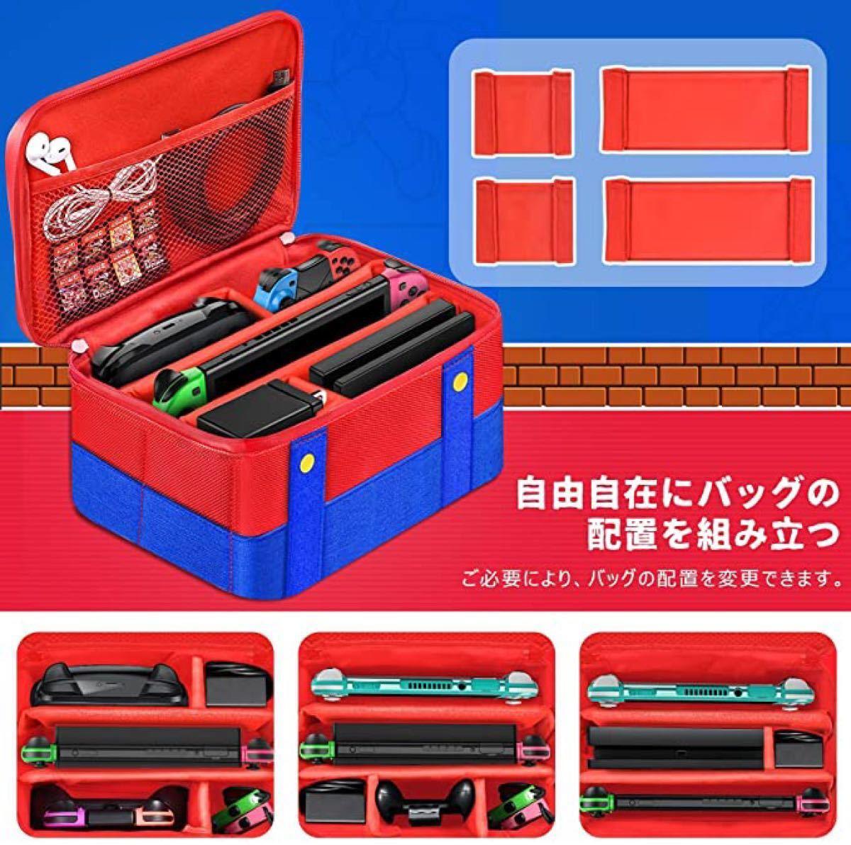 Switch ケース スイッチ ケース 収納バッグ スイッチ ケース かわいい