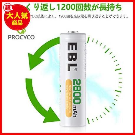 EBL 単3形充電池 充電式ニッケル水素電池 高容量2800mAh 16本入り ケース4個付き 約1200回使用可能 単三充電池_画像2
