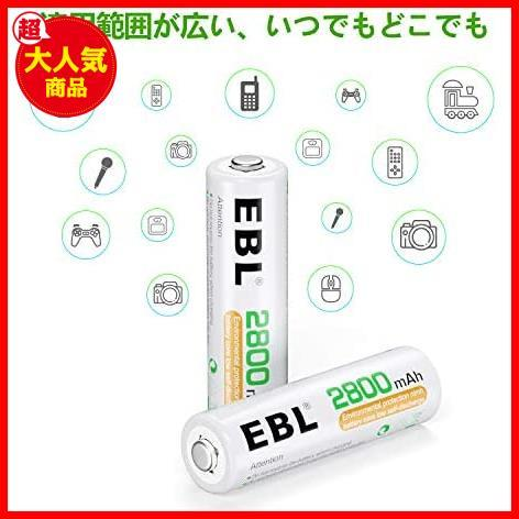 EBL 単3形充電池 充電式ニッケル水素電池 高容量2800mAh 16本入り ケース4個付き 約1200回使用可能 単三充電池_画像7