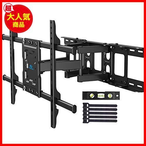 Pipishell テレビ壁掛け金具 大型 37-70インチ対応 アーム式 耐荷重60kg LCD LED 液晶テレビ用 前後&左右&上下多角度調節可能_画像1