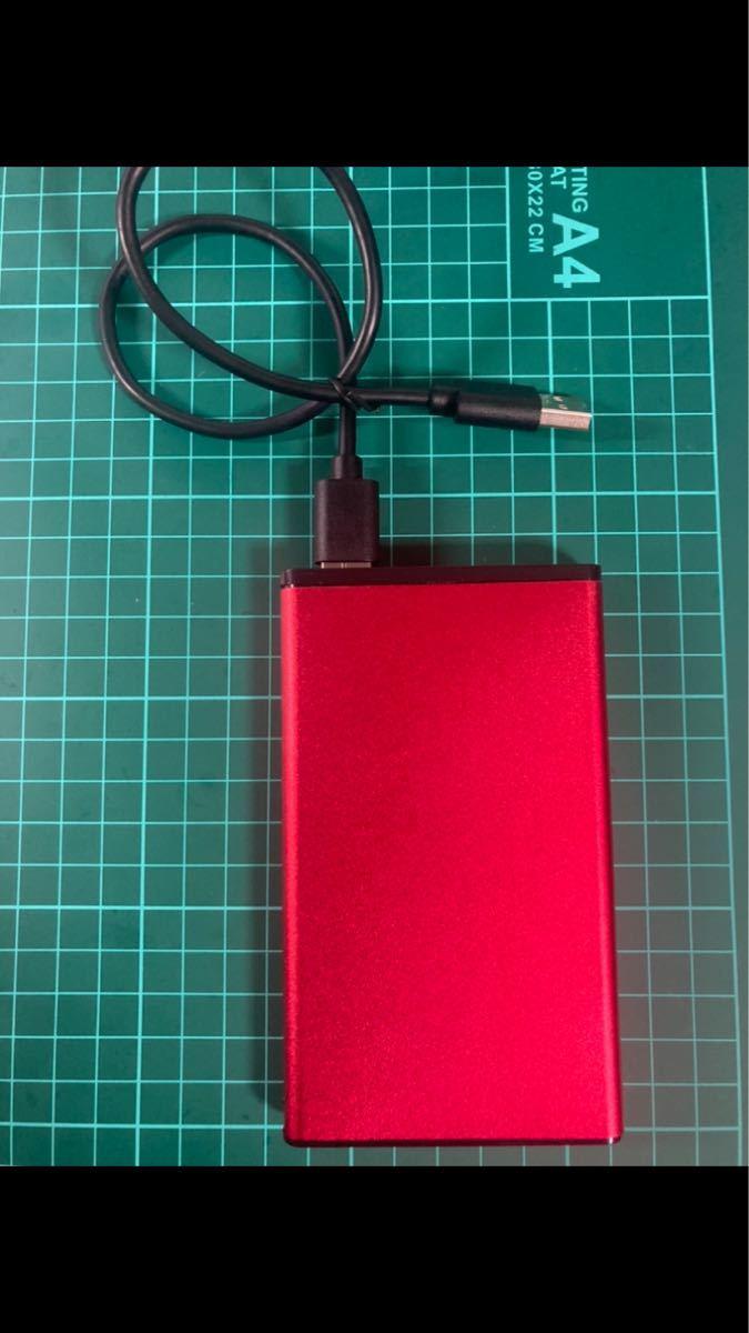 外付けポータブルHDD USB3.0 赤 750GB