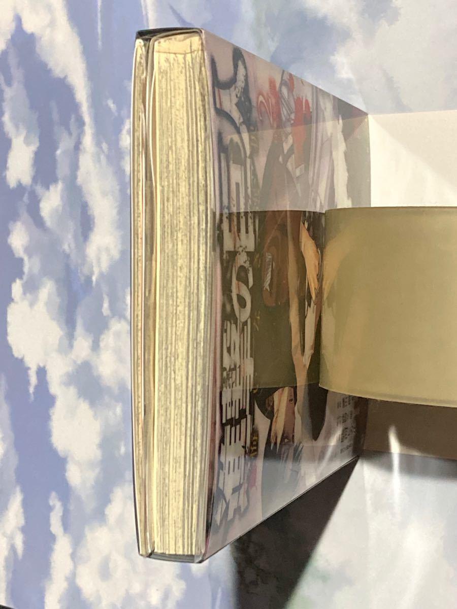 進撃の巨人 悔いなき選択 (特装版) (2) プレミアムKC/駿河ヒカル (著者) 諌山創砂阿久雁
