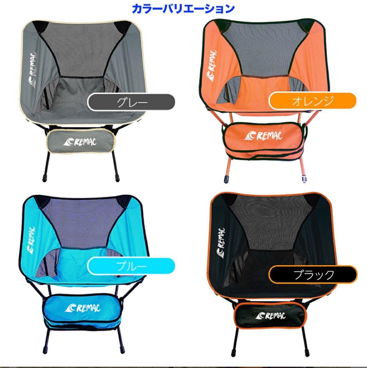 新品 らくらく持ち運び アウトドアチェア 折りたたみ キャンプ椅子 ブルー3