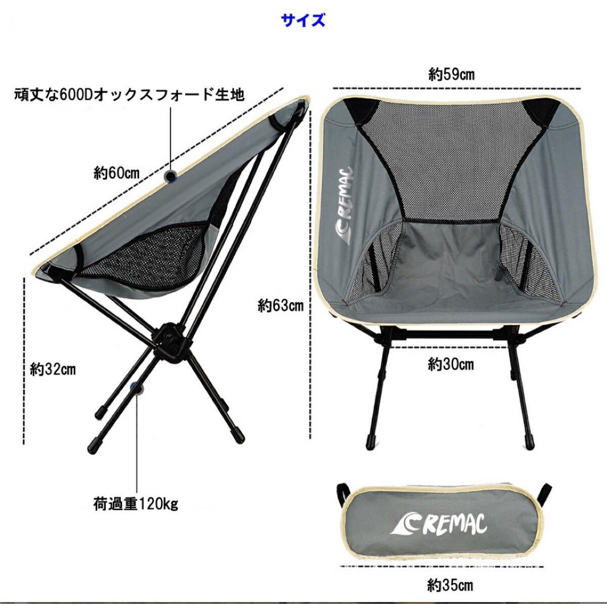 新品 らくらく持ち運び アウトドアチェア 折りたたみ キャンプ椅子 ブラック 2