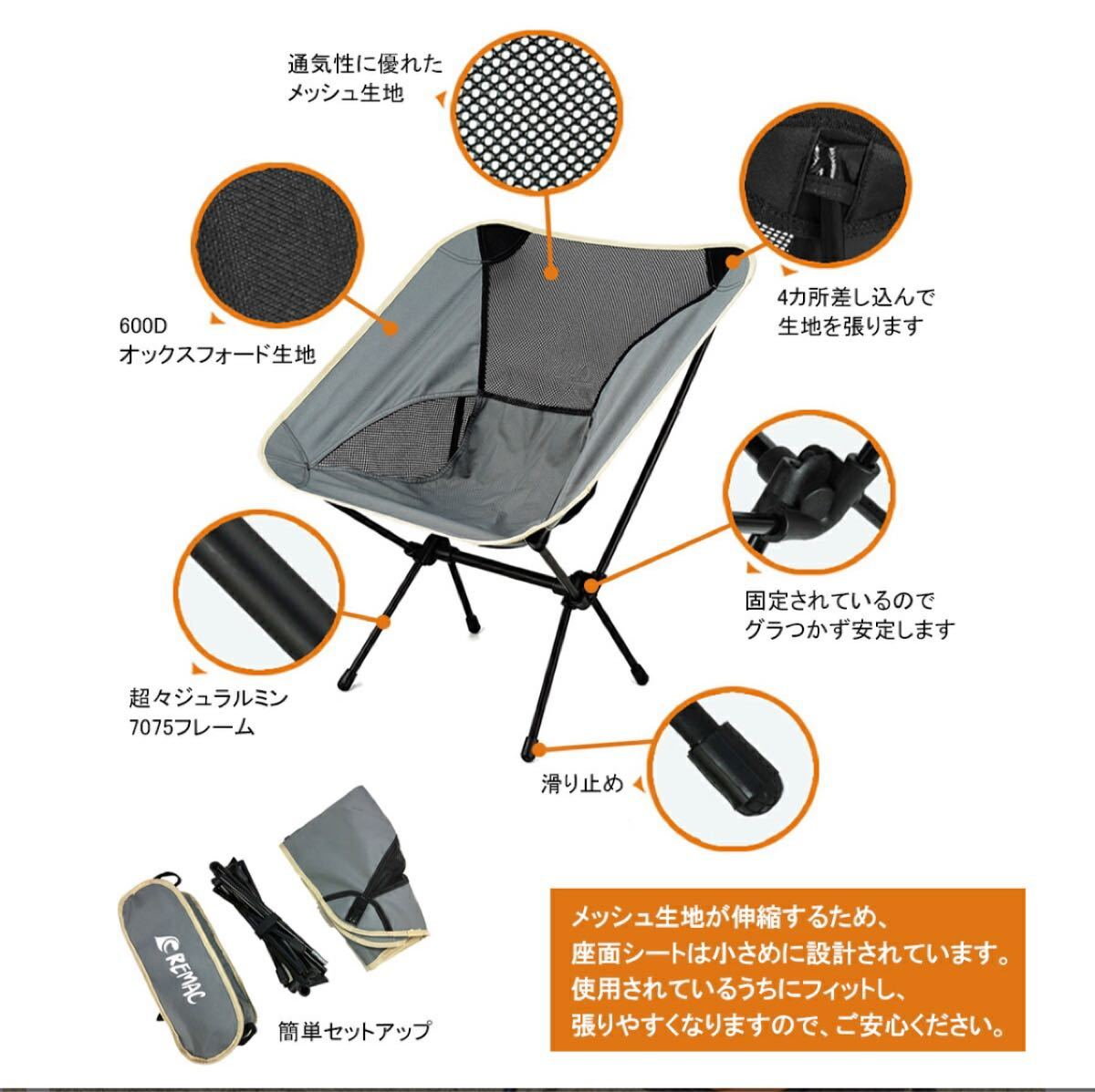 新品 らくらく持ち運び アウトドアチェア 折りたたみ キャンプ椅子 グレー 01