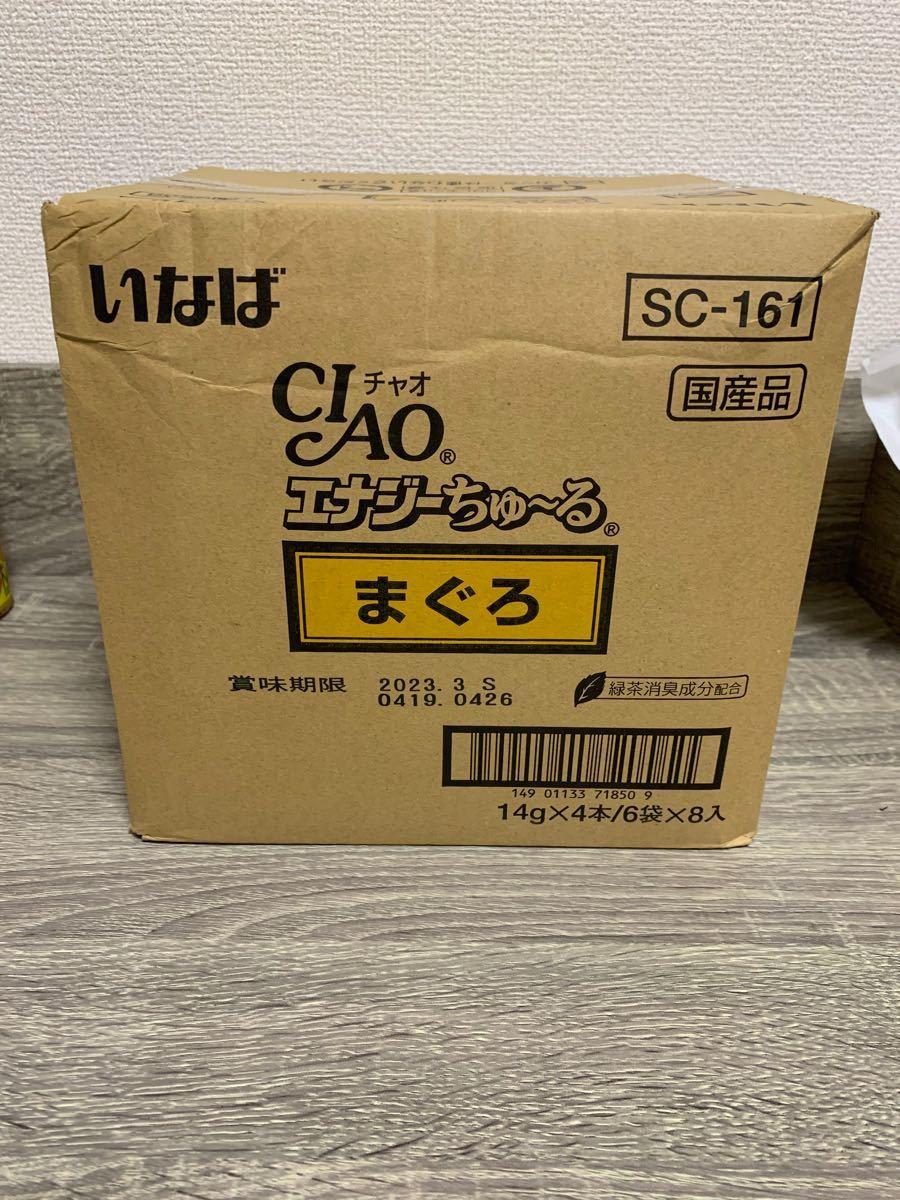 チャオ CIAO 猫用 エナジーちゅーる(14g×4本)×48個
