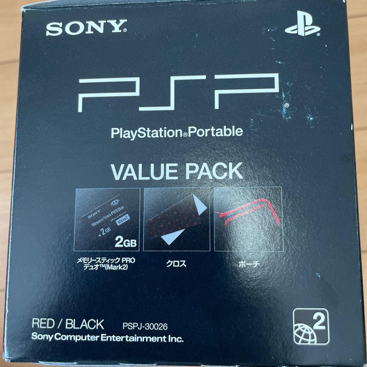 PSP 3000 プレイステーションポータブル PSP-3000 バリューパック レッド/ブラック 本体
