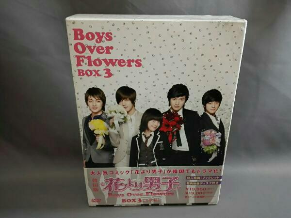 花より男子~Boys Over Flowers DVD-BOX3 グッズの画像