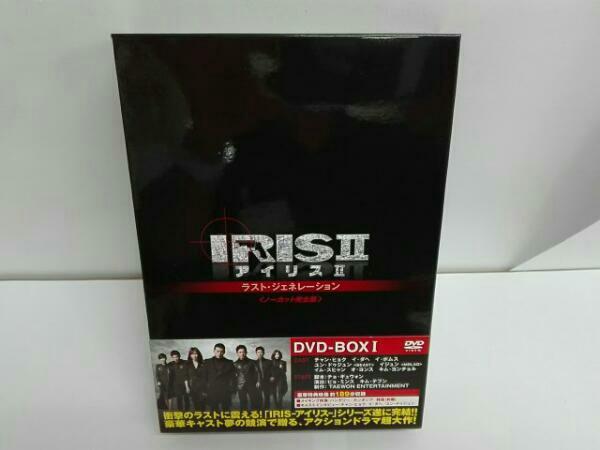 IRIS2-アイリス2-:ノーカット完全版 DVD-BOXI ライブグッズの画像