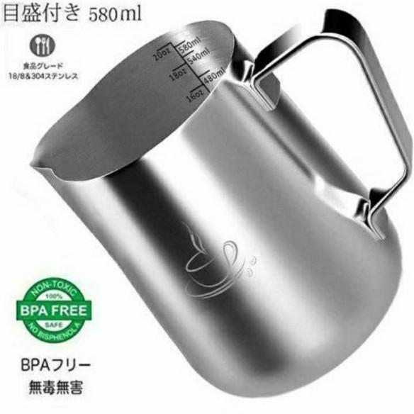 デロンギ エスプレッソ カプチーノメーカー EC152J ステンレス製 ミルクジャグ DeLonghi コーヒーメーカー