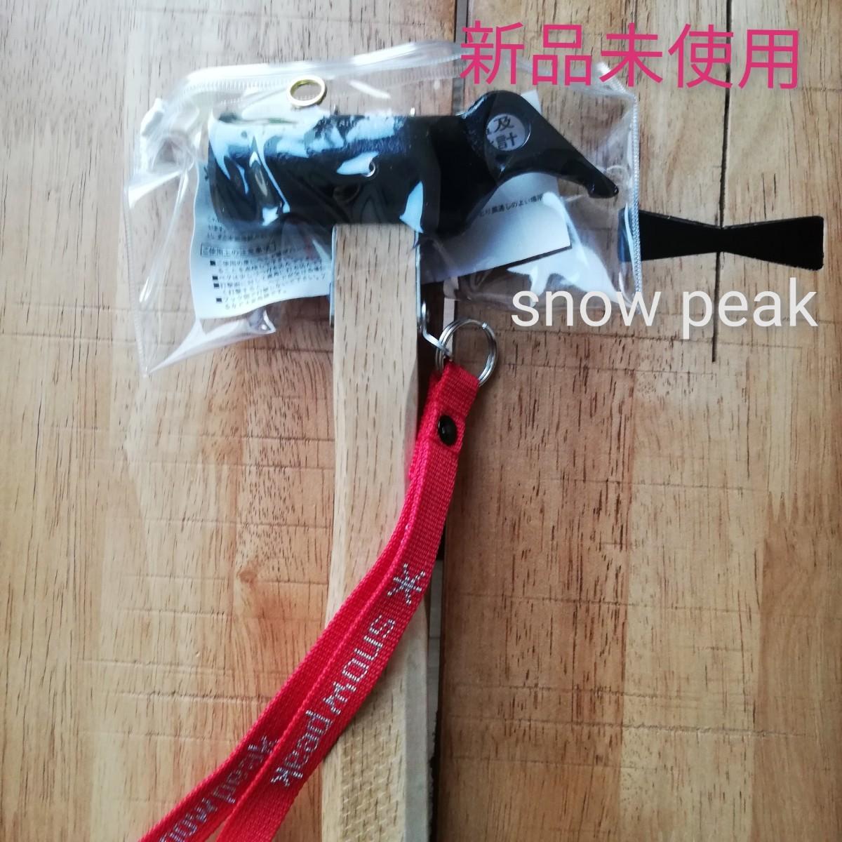 スノーピーク snow peak ペグハンマー PRO.S N-002 スノピ ハンマー 金槌 金づち かなづち ペグ