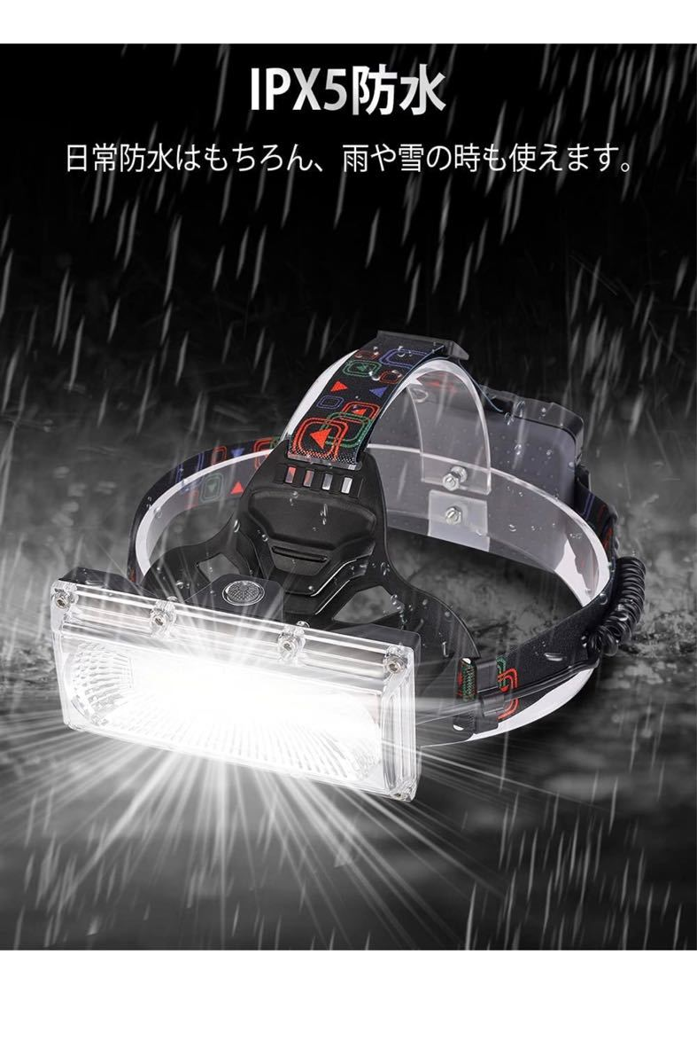 LEDヘッドライト USB充電式ヘッドライト 三つモード 2000ルーメン
