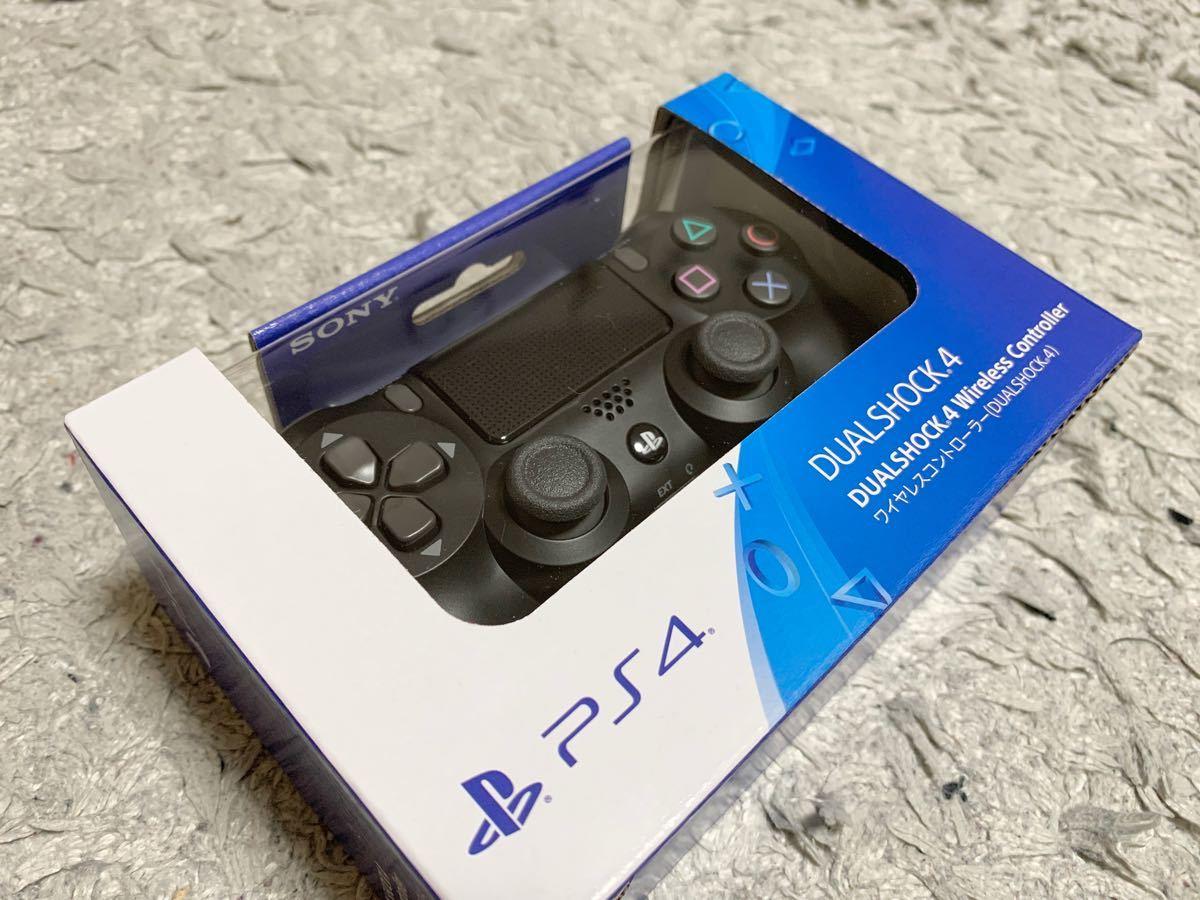 PS4 ワイヤレスコントローラー DUALSHOCK 4 ジェット・ブラック CUH-ZCT2J
