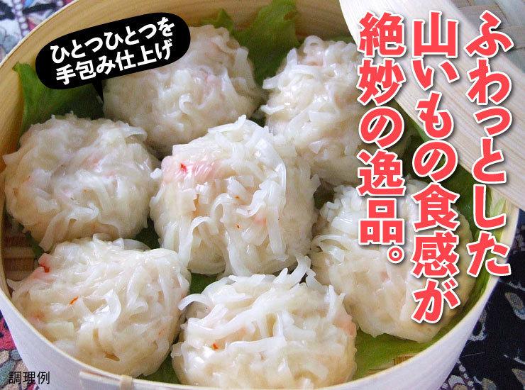 【即決】蟹(かに)シュウマイ(20g×30個入×1袋)[冷凍] [この出品複数落札は同梱出来ます]日本海産紅ズワイガニ使用しゅうまいカニ蟹焼売_画像2
