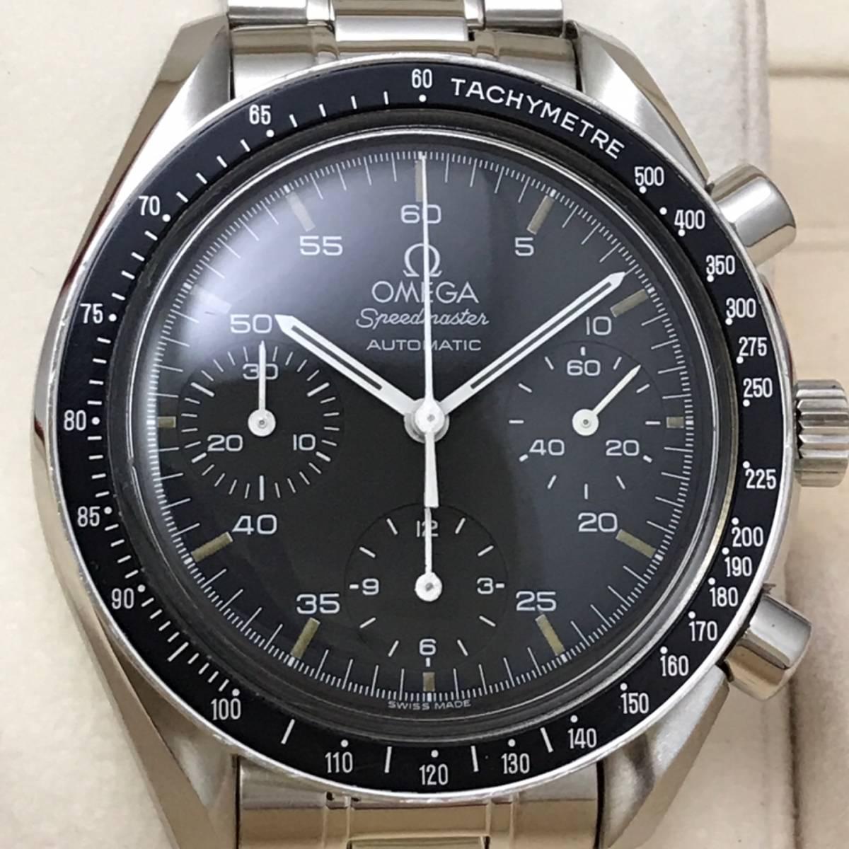 付属品、ベルト2種付き☆OH済み極美品のオメガスピードマスター時計☆自動巻き3510-50☆
