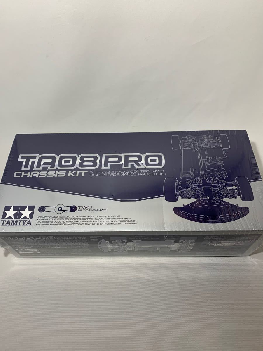 タミヤ TA08 PRO シャーシキット 新品未開封